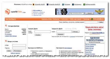 webfile.ru.jpg