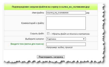 Данные-файла-без-рег.jpg