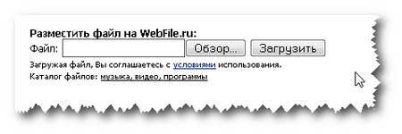 веб_мастерам.jpg