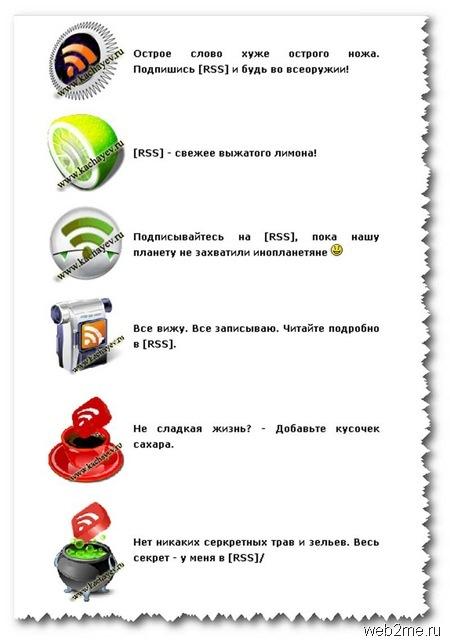 примеры_thumb[2]