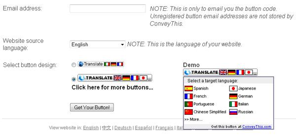 переводчик онлайн