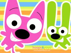Hoops and Yoyo