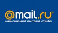 постмастер @Mail.Ru
