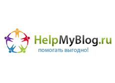 help my blog