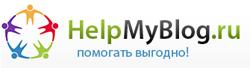 HelpMyBlog