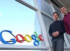 Google центр стартапов