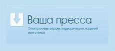 YourPress.ru