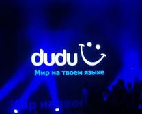 Dudu.com