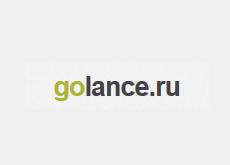 golance