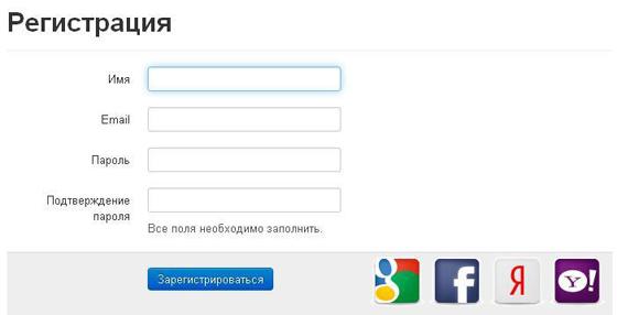 InEx Финансы Регистрация