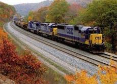 доставка по железной дороге