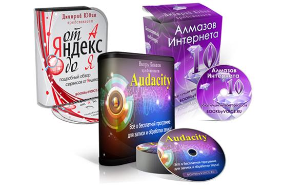 Бесплатные видеокурсы по интернет грамотности