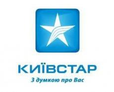 Online-помощник от Киевстар