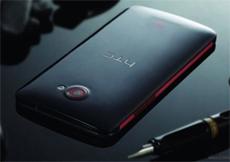 HTC Deluxe