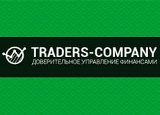 Traders Company