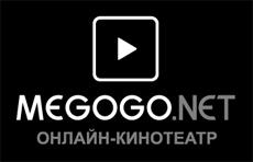 Кинотеатры онлайн