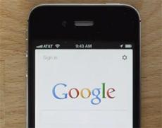 поиск на iOS