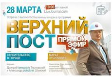 Живой Журнал (LiveJournal.com)