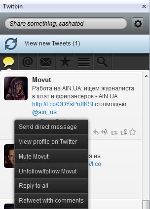 Twitbin плагин для Firefox