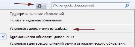 установить Echofon под Firefox