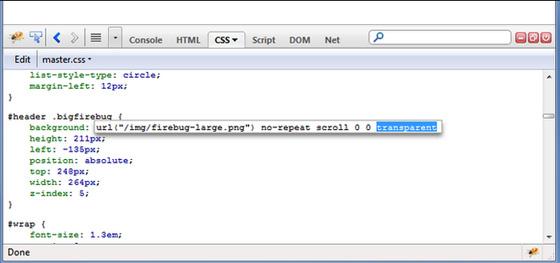 Firebug плагин Firefox для веб-разработчиков