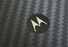 Motorola DVX