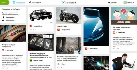 Surfingbird - рекомендованные веб-страницы