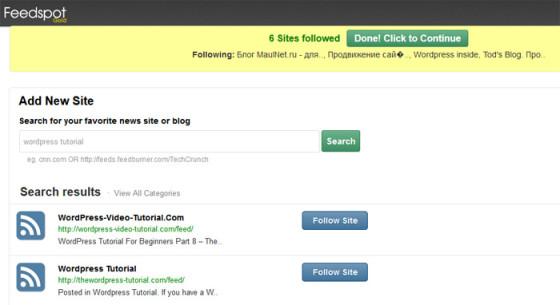 Feedspot - подписка на RSS