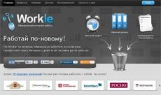 Сервис Workle