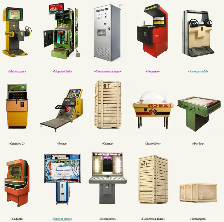 игровых автоматов.
