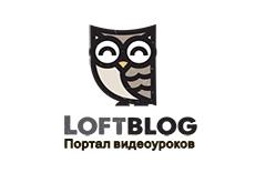 LoftBlog: видеоуроки по web-разработке
