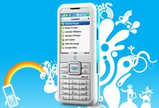 Платформа Skype