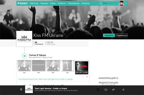 Tunein - страница радиостанции
