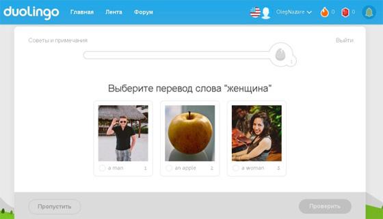Сервис Duolingo - для изучения иностранных языков