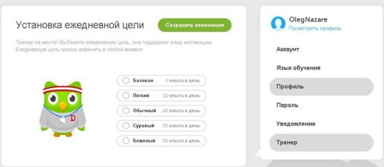 Обзор сервиса Duolingo