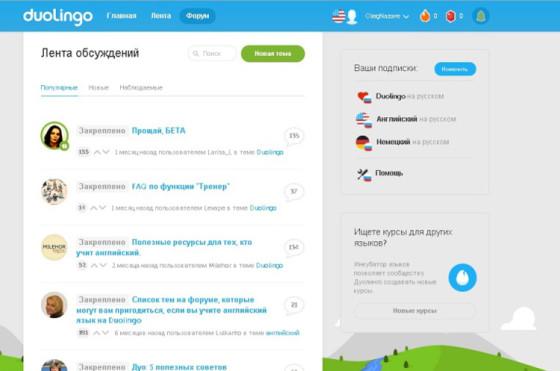 Duolingo - бесплатное изучение иностранных языков