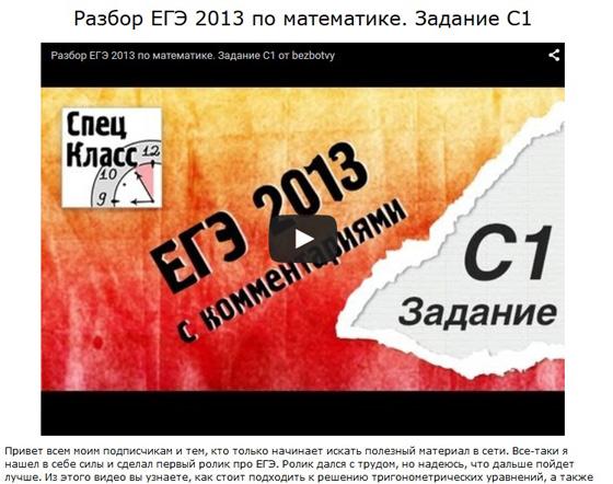 Calc.ru - видео-уроки