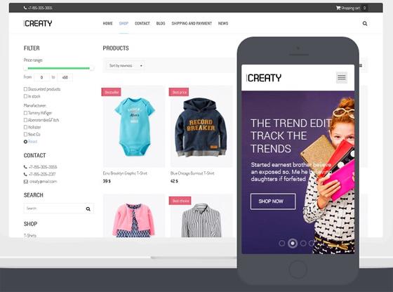 Skynell - специальное решение для интернет магазинов