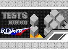 Tests.rin.ru - личностные тесты