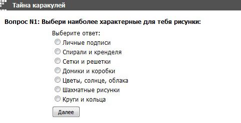 Tests.rin.ru - разные тесты