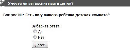 Простые тесты на Tests.rin.ru