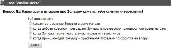 Варианты тестов на сайте Tests.rin.ru