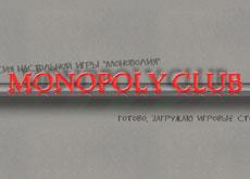 Monopoly Club - онлайн монополия