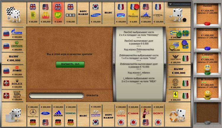 Игра монополия онлайн заработок интернет заработок без вложений видео