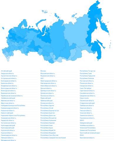 ГородРабот.ру - карта вакансий