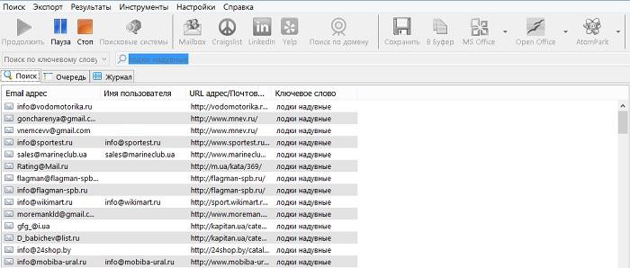 Программа Сборщик Почты Gmail