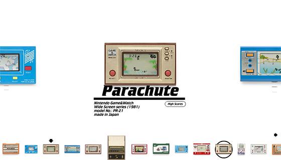 Pica-pic.com - эмуляторы старых игр