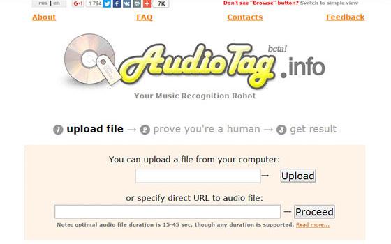 AudioTag.info - онлайн сервис