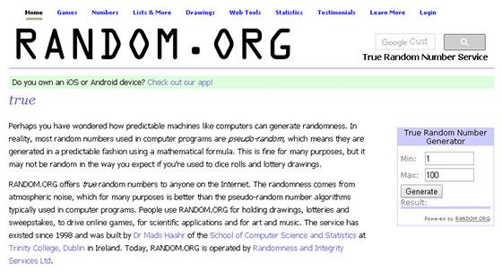Random.org - генератор случайных чисел
