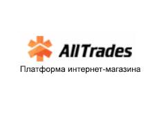 Сервис Alltrades